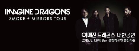 Imagine Dragons Seoul